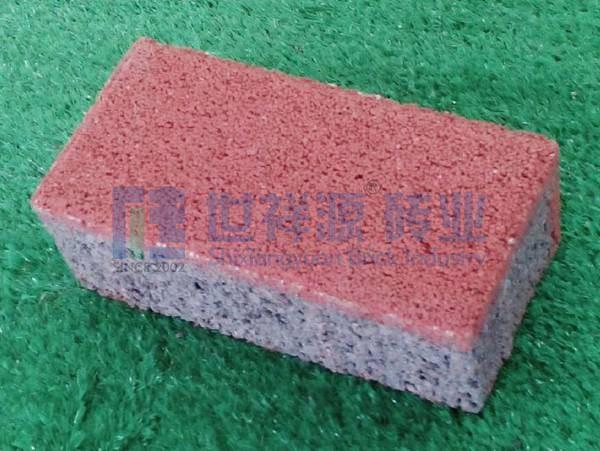 亚博竞彩砖 (4)