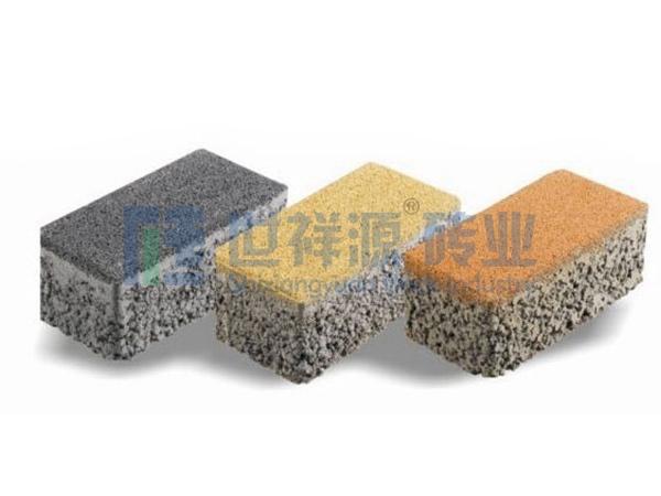 亚博竞彩砖 (9)